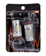 9006 LED Bulb Replacement - Two Pack